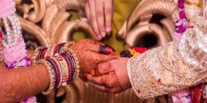 विष्णु पुराण: किन लड़कियों से शादी नहीं करनी चाहिए