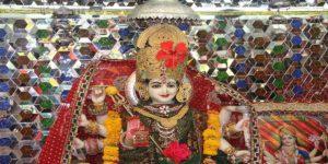 श्री दुर्गा माता की आरती