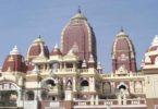 सपने में मंदिर देखने का मतलब