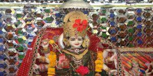 श्री दुर्गा चालीसा (अर्थ के साथ)