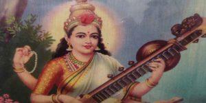 श्री सरस्वती प्रार्थना और उसका अर्थ