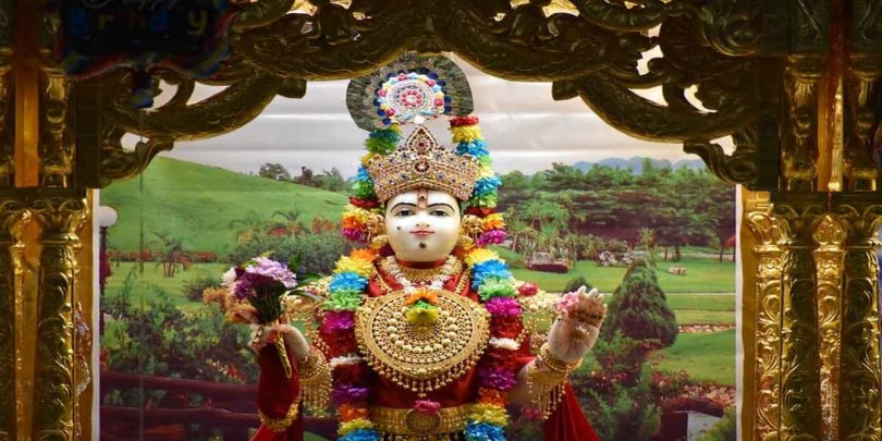 श्री लक्ष्मी चालीसा का गुणगान