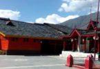 हिमाचल प्रदेश में यमराज मंदिर
