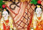 गौरी पूजा क्या है, जानें महत्व और विधि