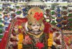 क्या है देवी की दिव्य ज्योति की दास्तां