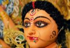 चैत्र में राम नवमी कब है